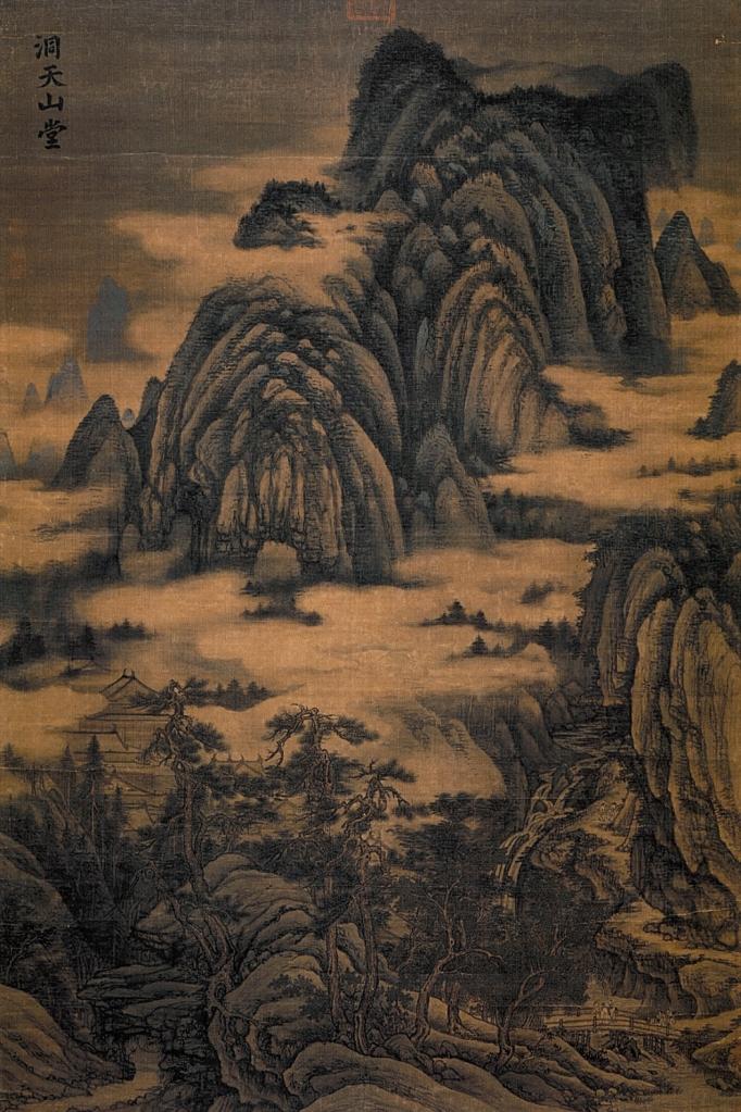 Una pintura del artista Dong Yuan, siglo X, China.